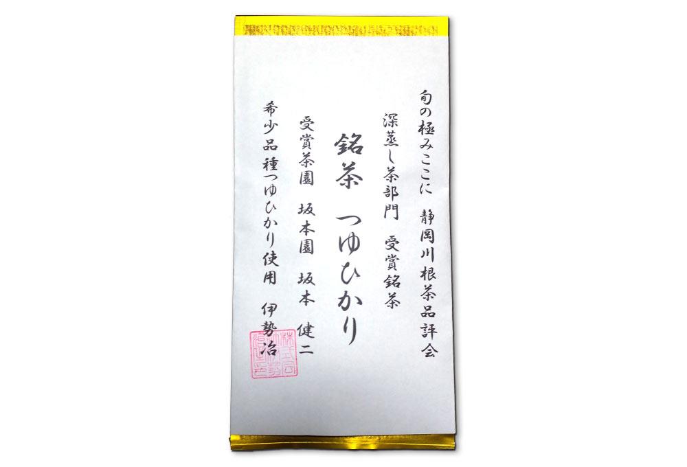 深蒸し銘茶「つゆひかり」100g 静岡県