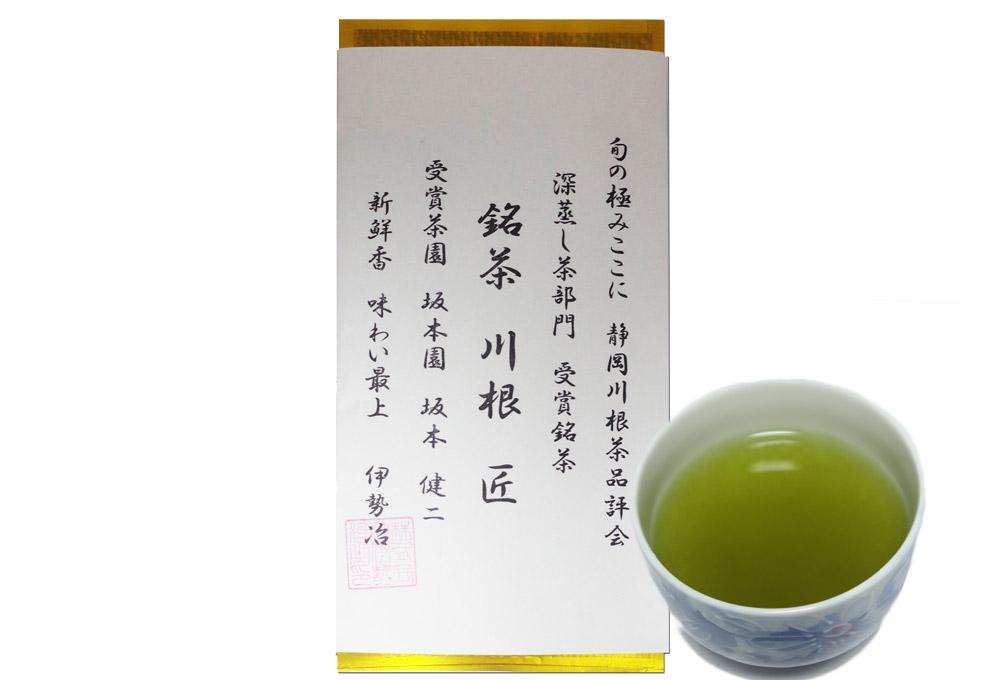 深蒸し茶「川根 匠」100g 静岡県川根茶