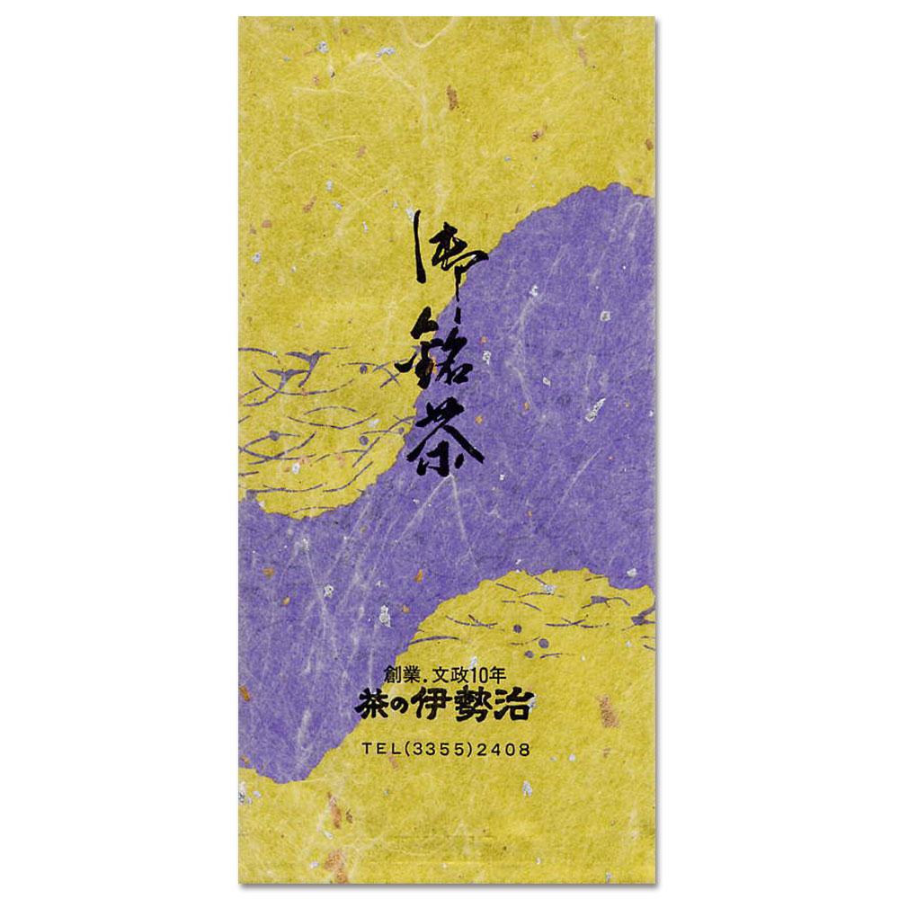 深蒸し茶「萬両」100g 鹿児島県産