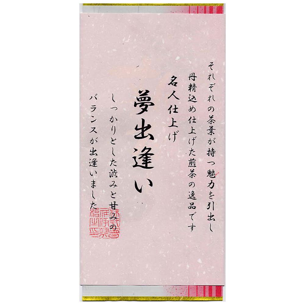 若蒸し煎茶「夢出逢い」100g 静岡県産