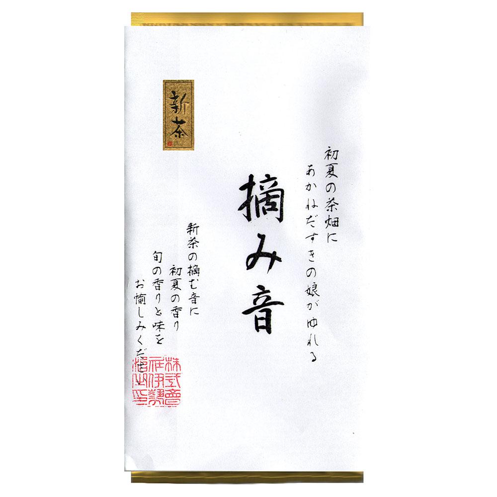 新茶 深蒸し「摘み音」100g 静岡産