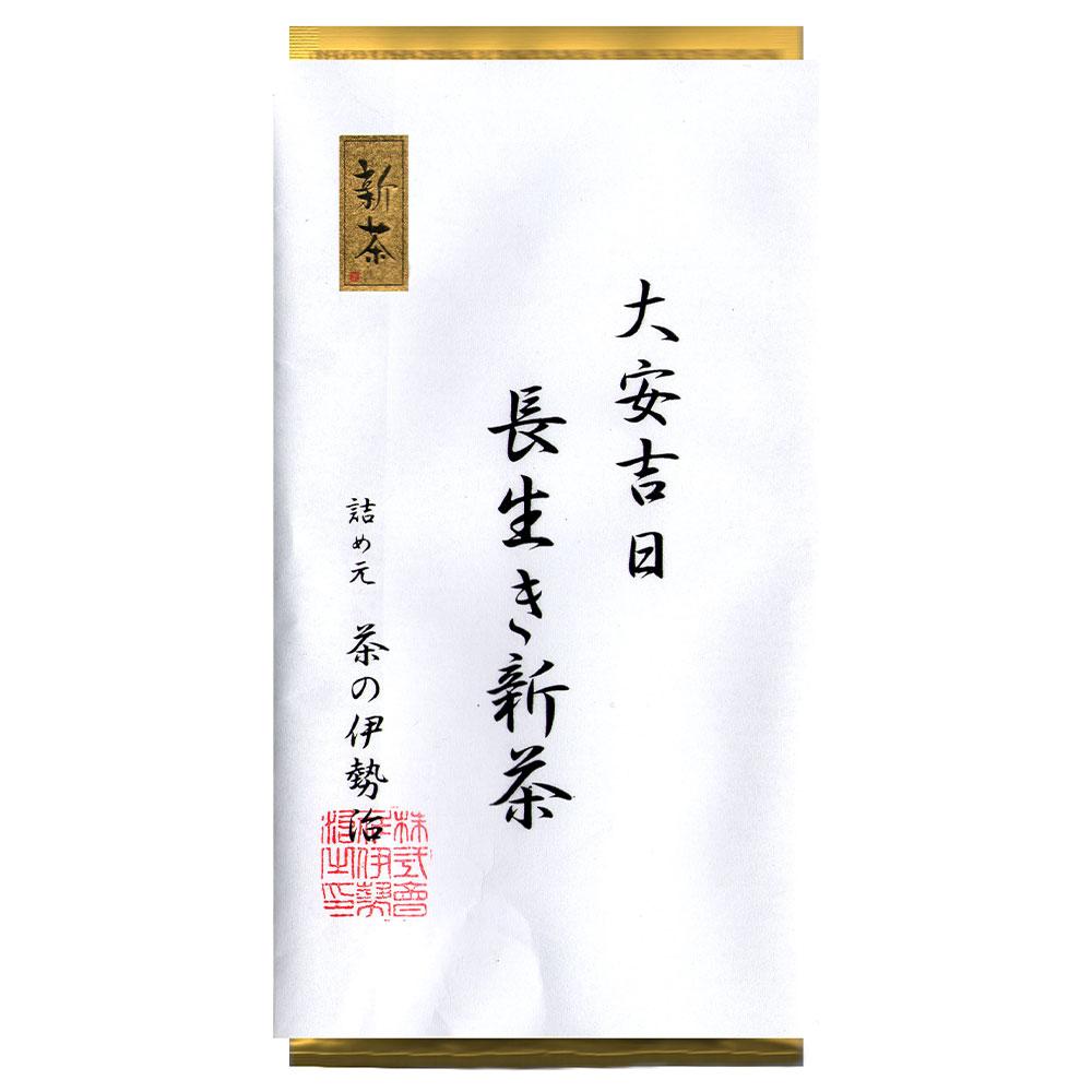 新茶 深蒸し「大安吉日 長生き新茶」100g