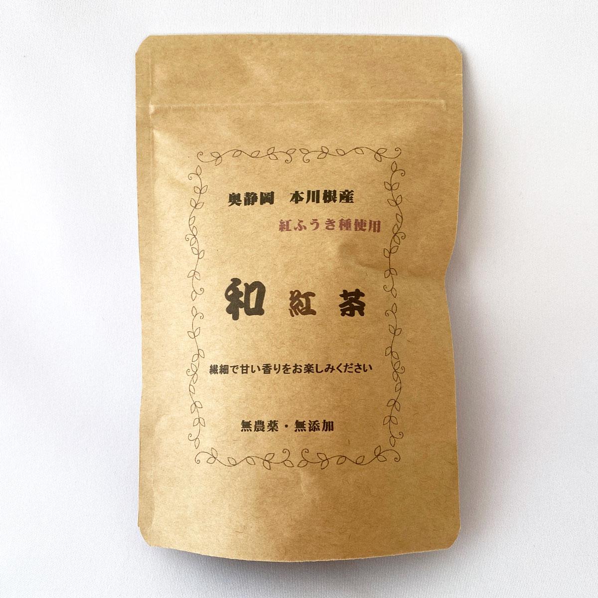 べにふうき和紅茶 (リーフ) 50g 静岡県川根産